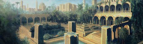 نبذة عن المصرف التجاري العراقي